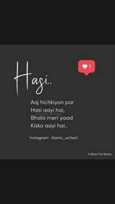 Me Quotes Funny, Apj Quotes, My Diary Quotes, Best Lyrics Quotes, Karma Quotes, Best Love Lyrics, Hurt Quotes, Lesson Quotes, Girly Quotes