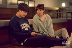 Kim Bum, Kim Sang, Law School, Japanese Drama, Self Healing, Film Stills, Anime, Actors, My Love