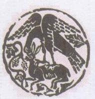 Santeos: Πουλιά στην Σαντά του Πόντου Blog