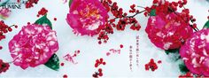"the poem says it must be love remembering ""him"" in a dressing room.  mika ninagawa: ninamika.com/"