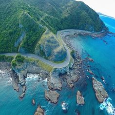 The Kaikoura Coastal Highway, The South Island, New Zealand