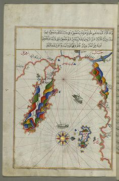 Piri Reis Map of Thasos. The Piri Reis map is a world map compiled in 1513 by the Ottoman admiral and cartographer Piri Reis. It used ten Arab sources, four Indian maps sourced from the Portuguese, and one (lost) map of Columbus. (Naval Museum, Istanbul).