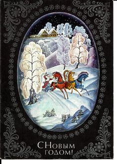 Christmas, New Year, Santa on Russian Troyka, Horses, Winter, Soviet Postcard unused 1975 by LucyMarket on Etsy