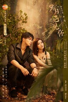 The Top 11 Most Romantic Chinese Dramas – wanderlust Romantic Series, Most Romantic, Nice To Meet, Meet You, Popular Korean Drama, Film China, Chines Drama, Chinese Movies, French Films