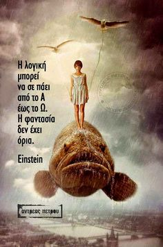 Feeling Loved Quotes, Greek Language, Greek Culture, Greek Words, Greek Quotes, Albert Einstein, Famous Quotes, Book Quotes, Picture Quotes
