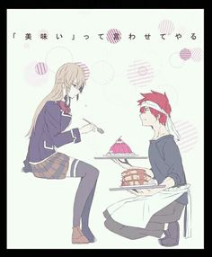 Soma x Erina Old Anime, Anime Art, Shokugeki No Soma Anime, Le Chef, Cartoon Tv, Darling In The Franxx, Asuna, Neon Genesis Evangelion, Cute Anime Couples
