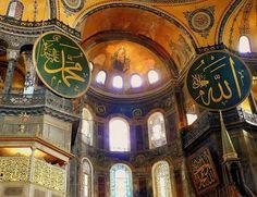 Mosque, Allah, Muhammed(s.a.v)