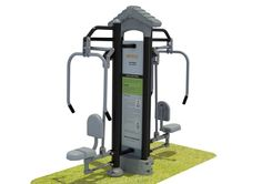 Noahs Park and Playgrounds - Royal Double Station Chest Press, STOP exercising alone and bring a partner! Our Royal Double Station Chest Press features two presses back to back so it's perfect for partner workouts! (http://www.noahsplay.com/playground-equipment-needs/developer/royal-double-station-chest-press/)