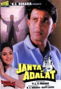 the mask 1994 full movie in hindi hd khatrimaza
