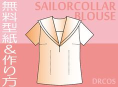 FREE Japanese pattern: Sailor Collar Top [kids size & mens' size S-LL] Sewing Patterns Free, Baby Patterns, Free Pattern, Flat Sketches, Sailor Collar, Japanese Patterns, Collar Top, Couture, Baby Sewing