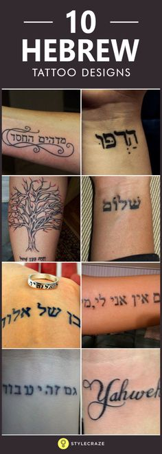 How does it feel, when an ancient scripture leaves its mark on your skin? Interesting, isn't it? Yes, tattoos also draw inspiration from the scripts and it is very fashionable and cool to get tattoos in various scripts. Hebrew is one such ancient language, which is considered by Jews to be their native language.