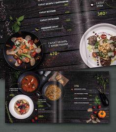 Фудфотография и дизайн меню ресторана, МоскваPhoto & Design for restaurant menu in Italic style. Print menu. Food photo. Idea and food style