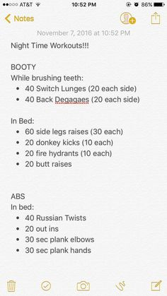 Hungry for workout plans? Try and view these fitness workout routine number 2722017650 immediately. Fitness Workouts, Summer Body Workouts, Fitness Motivation, Butt Workout, Fitness Tips, Health Fitness, Night Workout, In Bed Workout, Bedtime Workout