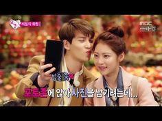 WGM Cnblue Jonghyun &  Seung Yeon ep 19 engsub full hd