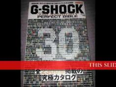http://youtu.be/3K2hn-CQfRM 2014 Perfect Bible Magazine NEW Watch Collection Book (G-Shock 30th Anniversary)