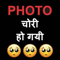 Exam Dp For Whatsapp, Nice Dp For Whatsapp, Whatsapp Dp Images Hd, Dp For Whatsapp Profile, Best Whatsapp Dp, Exam Quotes Funny, Funny Quotes In Hindi, Funny Attitude Quotes, Funny True Quotes