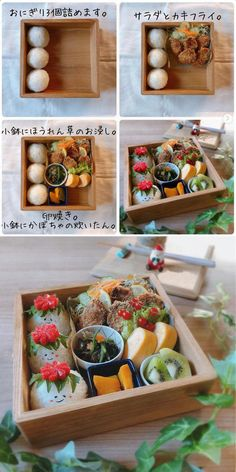 Bento Box Lunch, Food And Drink, Plates, Cooking, Breakfast, Recipes, Rice, Licence Plates, Kitchen