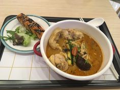 Udon, Curry Chicken with Teriyaki Salmon Fillet ($12.00) - Noodle Bar by Tokyo Latte @ JCube Mall