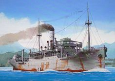 Old cargo ship has long history - old Japanese Sailor's saying