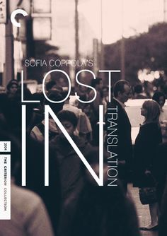 Beautiful, and fake (sadly) Lost in Translation DVD cover, if it were in the Criterion Collection