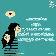 Alone Girl Quotes, Attitude Quotes For Girls, Love Quotes In Malayalam, Relationship Quotes, Life Quotes, Deep Quotes, Bad Girls, Save Image, Muslim Women