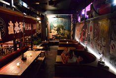 Heya Bar