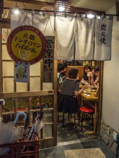 """Asakusa Izakaya 1/11 """"Toritsubaki"""" in Tawarmachi is one of those places called """"anaba"""" (hole-in-the-wall but good) that abound in Asakusa; a small izakaya (tavern) for people in the neighborhood but with an interesting twist. #Asakusa, #izakaya, #Toritsubaki, #Tawaramachi Taken on June 24, 2014. © Grigoris A. Miliaresis"""