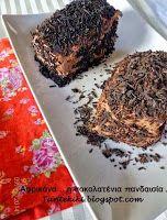 Μια σοκολατένια πάστα από τα παλιά ...Αφρικάνα