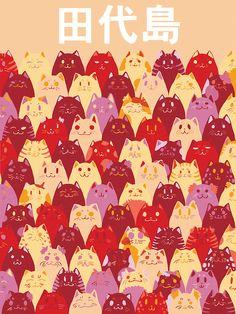 Tashirojima (Cat Island) Poster