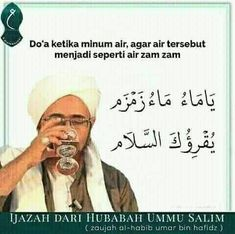 Air putih air zam zam Hijrah Islam, Doa Islam, Islam Religion, Islamic Inspirational Quotes, Islamic Quotes, Motivational Quotes, Reminder Quotes, Self Reminder, Pray Quotes