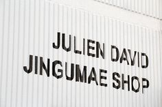 Store interior design for the fashion designer Julien David. Eco Furniture, Furniture Stores Nyc, Julien David, Signage Display, Floor Layout, Japan Design, Wayfinding Signage, Typography