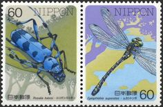 Japanese postage 2 x 60