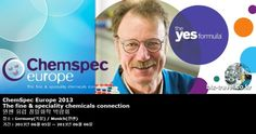 ChemSpec Europe 2013 The fine & speciality chemicals connection 뮌헨 유럽 정밀화학 박람회