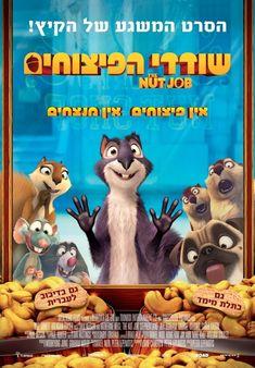 Watch The Nut Job Full-Movie