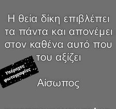 Health Tips, Greece, Motivational Quotes, Cards Against Humanity, Greece Country, Motivating Quotes, Quotes Motivation, Motivation Quotes, Motivational Words
