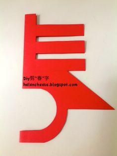 http://4.bp.blogspot.com/-2YQx-TLfzEI/UQXnFyhLfrI/AAAAAAAANAw/FvVPnX6p_M0/s1600/IMG_4582.jpg
