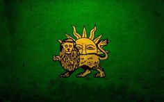 Qui est Lily de Shahs de coucher de soleil datant