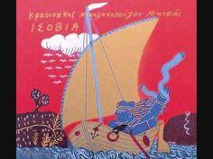 Είχα μια βάρκα:Μ.Μητσιάς(Σ.Κραουνάκη-Λ.Νικολακοπούλου)