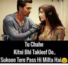 Best dating apps like tinder app store free Poetry Quotes, Hindi Quotes, Famous Quotes, Quotations, Urdu Poetry, Qoutes About Love, True Love Quotes, Me Quotes, Missing Quotes