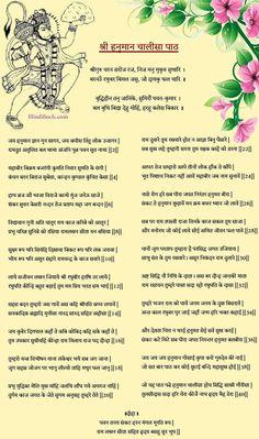 Sri Hanuman chalisa Hanuman Chalisa Pdf, Shree Hanuman Chalisa, Vedic Mantras, Hindu Mantras, Hanuman Chalisa Mantra, Green Tara Mantra, Hanuman Images, Hanuman Photos, Hanuman Tattoo