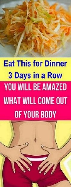 Eat This for Dinner 3 Days in a Row! You Will Be Amazed What Will Come Out of Your Body - Fitness, Nutrition, Tools, News, Health Magazine Home Remedies, Natural Remedies, Natural Treatments, Alternative Treatments, Little Presents, Alternative Medicine, Healthy Weight, Health And Beauty, Health Tips