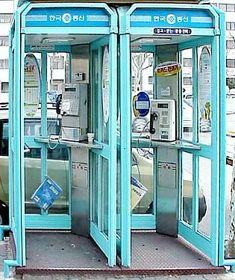 Telefon Kabini