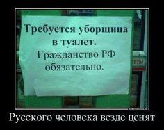 """Крым. 24.03.14 Сами знают """"кто для чего"""" )"""
