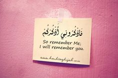 Islamic Daily: Remember