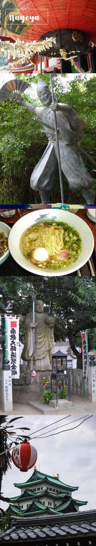 Travel across urban and modern Japan: First time Nagoya