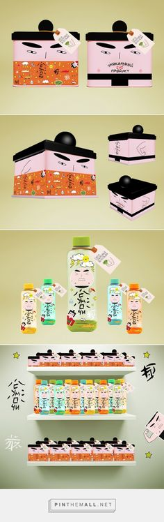 Sumachi (Student Project) on Packaging of the World - Creative Package Design Gallery - http://www.packagingoftheworld.com/2015/07/sumachi-student-project.html