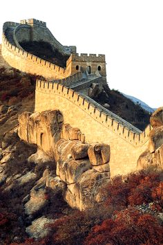 Chinese Great Wall ~~ built between 220–206 BC by the first Emperor of China, Qin Shi Huang. Little of that wall remains. Since then, the Great Wall has on and off been rebuilt, maintained, and enhanced; the majority of the existing wall was reconstructed during the Ming Dynasty.