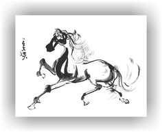 Chinese Brush Paintings by Skip Roma #interiordesign www.ArtbySkipRoma.com Chinese Brush, Gesture Drawing, Ink Illustrations, Horse Art, Oriental, Paintings, Japanese, Horses, Tattoos