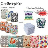 Kup si Ohbabyka 12pcs Reusable Baby Diaper Cover Animal Infant Adjustable Nappy Cloth Diapers Covers Washable + 12 Inserts za Wish - Nakupování je zábava
