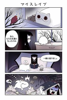 Flora just moved to an old house, but there's already a creepy cat living there. Funny Cartoons, Funny Comics, Funny Cats, Comic Anime, Anime Comics, Cute Panda Wallpaper, Creepy Cat, Mini Comic, Cat Comics